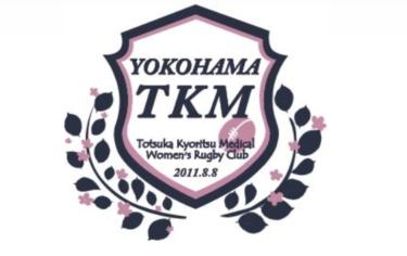 女子ラグビーチームの横浜TKM|メンバーや練習場所のグラウンドなど