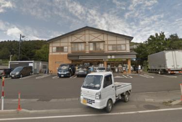 2020年の菅平夏合宿 東海大仰星高校は3グループ制の別日程で参加へ