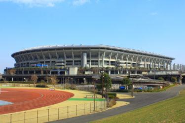 【地図有】ラグビートップリーグ2021の試合会場一覧【全国版】